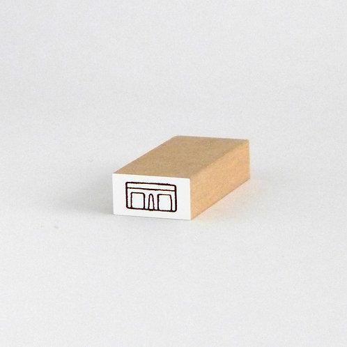 はんこ・トロ箱(2cm x 1cm)