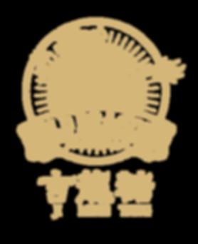 1080130吉龍糖logo-g-01.png