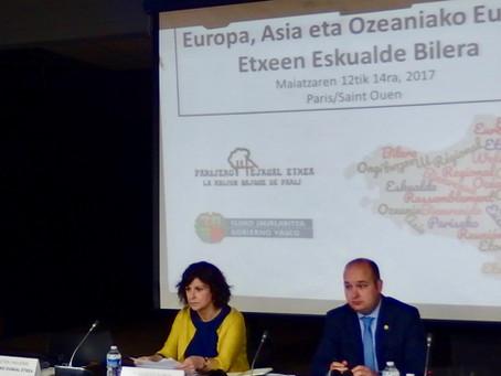 「バスクの家」アジア・オセアニア・ヨーロッパ地域会議
