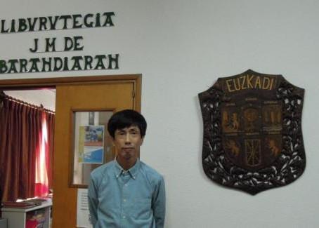バスク文化関連レクチャー