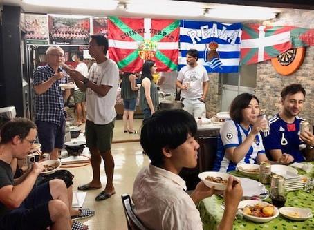 「バスク・ディアスポラの日 Euskal Diasporaren Eguna」イベント(報告)