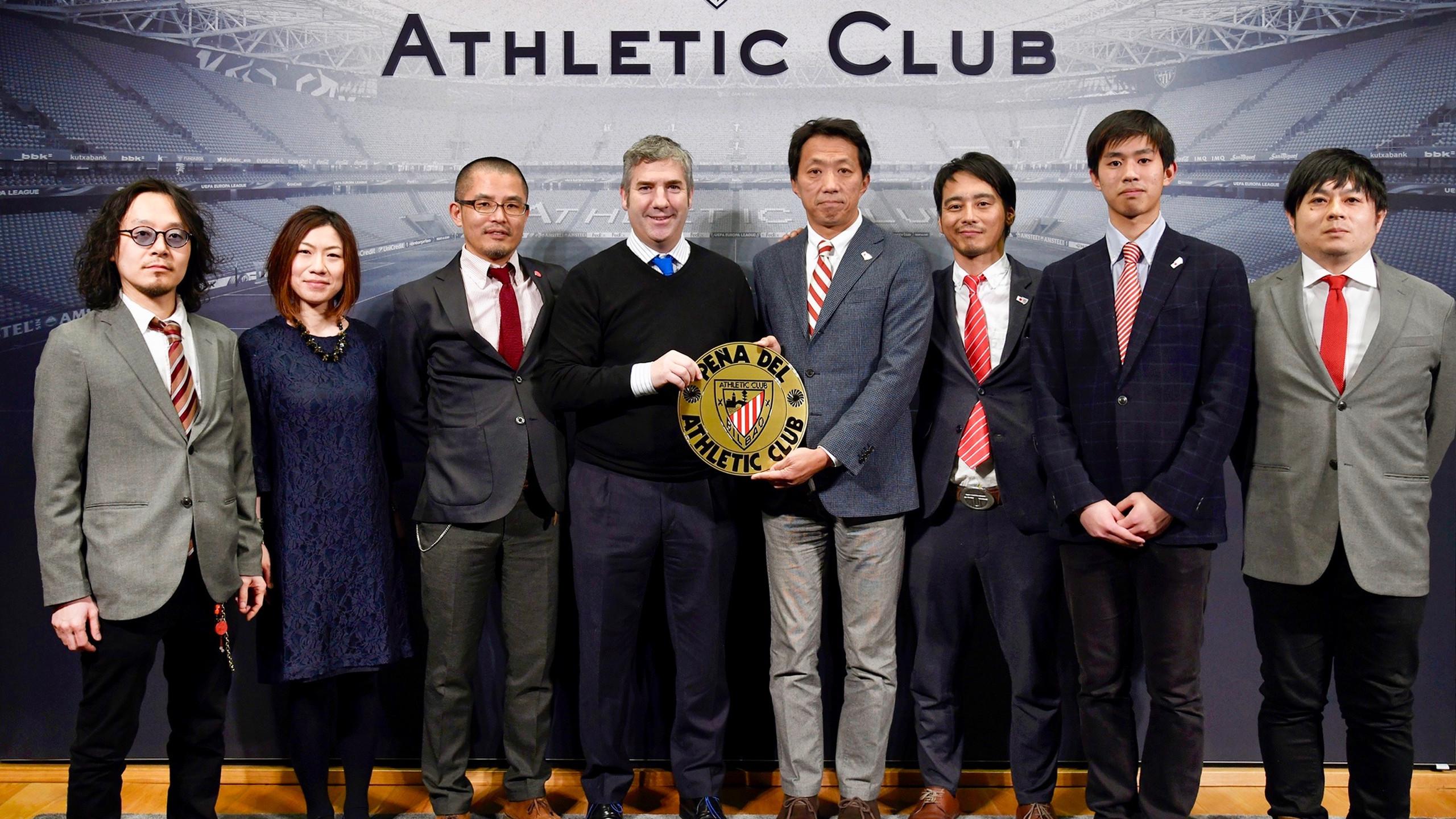 Athletic Club 2