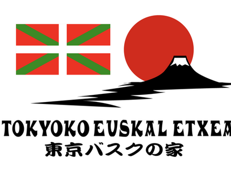 「東京バスクの家(TEE)」の旗ができました!