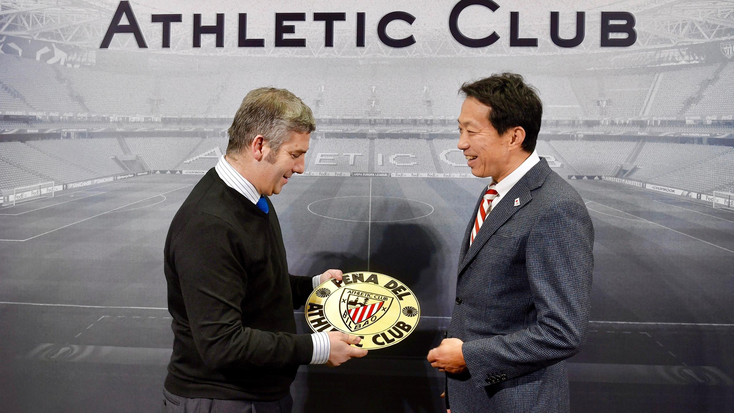 Athletic Club 1