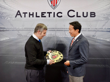ペーニャ・アトレティック・トキオタラク(Peña Athletic Tokiotarrak)に公式プレート授与
