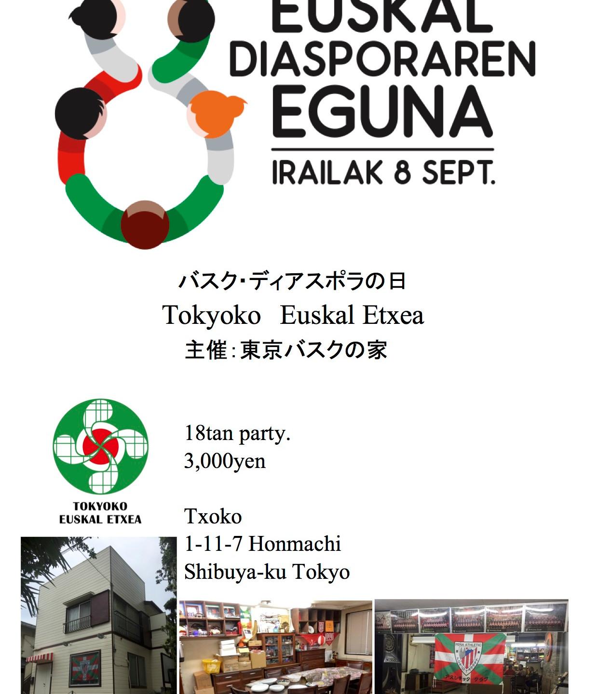 Euskal Diasporaren Eguna 2018