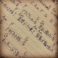 Pqx8CQkOad_#masaomi #beat #センチメンタルビート #譜