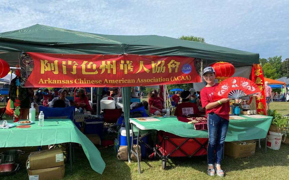 阿肯色华人协会