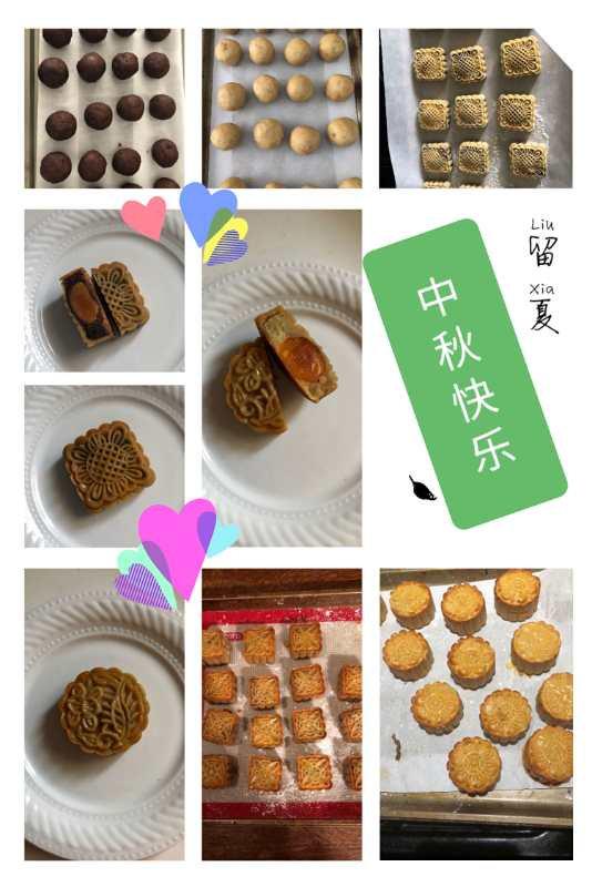 月饼(蔡惠).jpeg