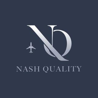 Nash Quality