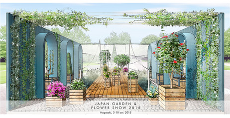 2015 WORLD GARDEN & FLOWER SHOW