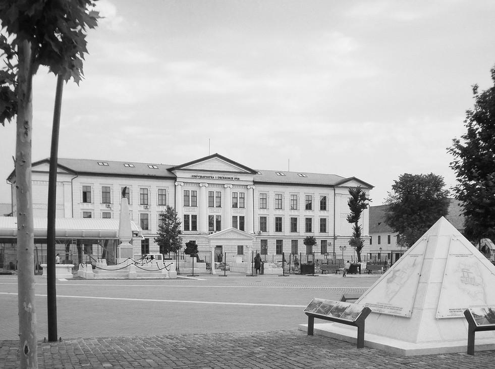 """Universitatea """"1 Decembrie 1918"""""""