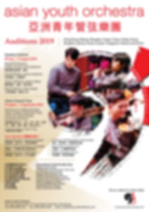 19-AYO Auditions Flyer_Front.jpg