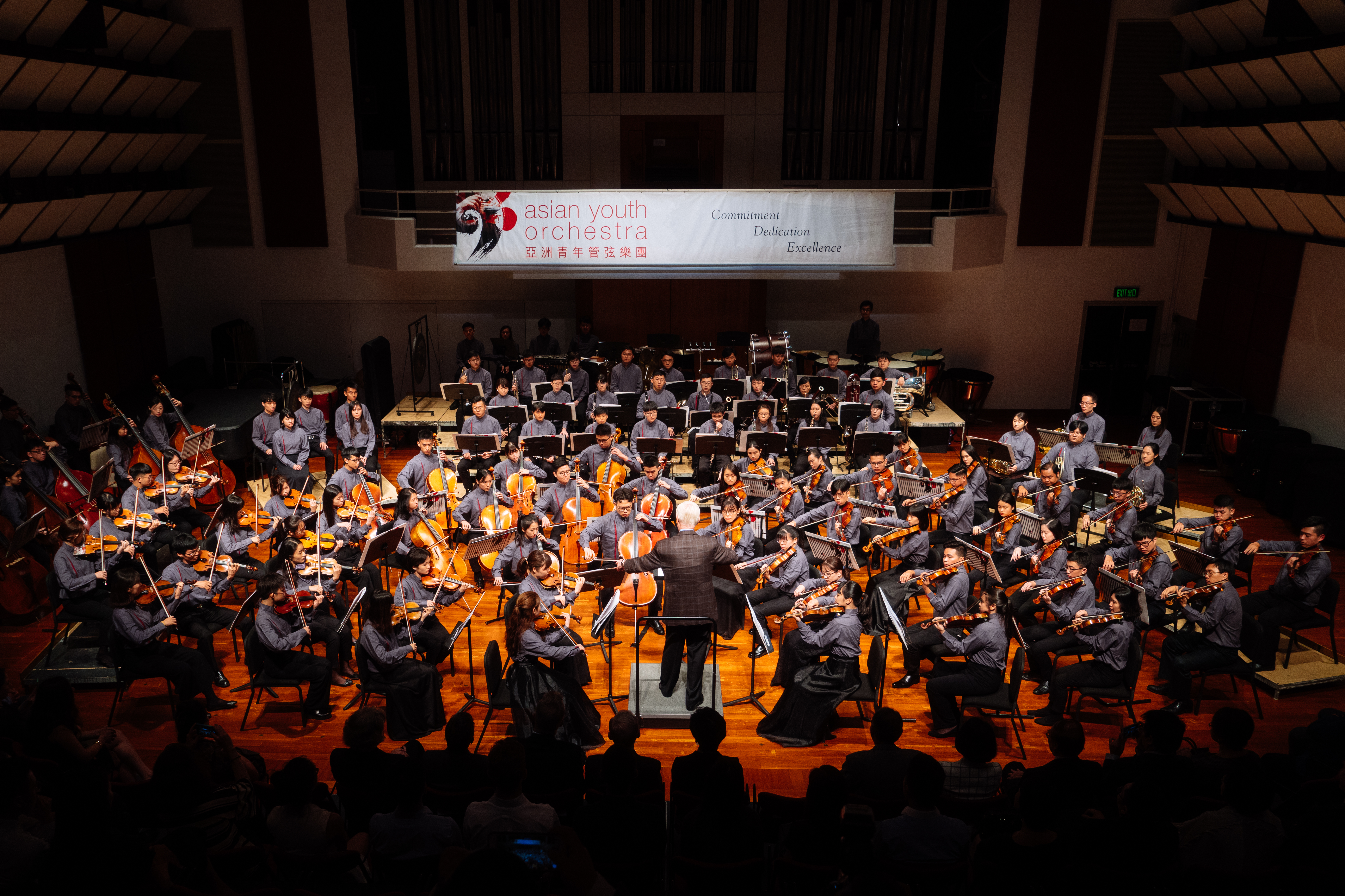 asian youth orchestra
