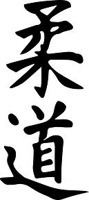 Judo Logo mood board 1.png
