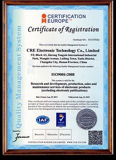 Certificate-ISO9001.jpg