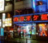 TOKIO-KARAOKE.jpg