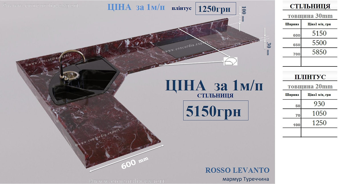 ROSSO LEVANTO s.jpg