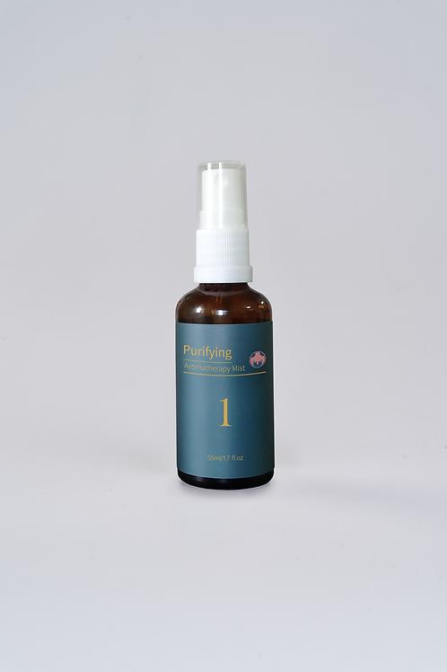 1號香氛 Aromatherapy Mist Purifying