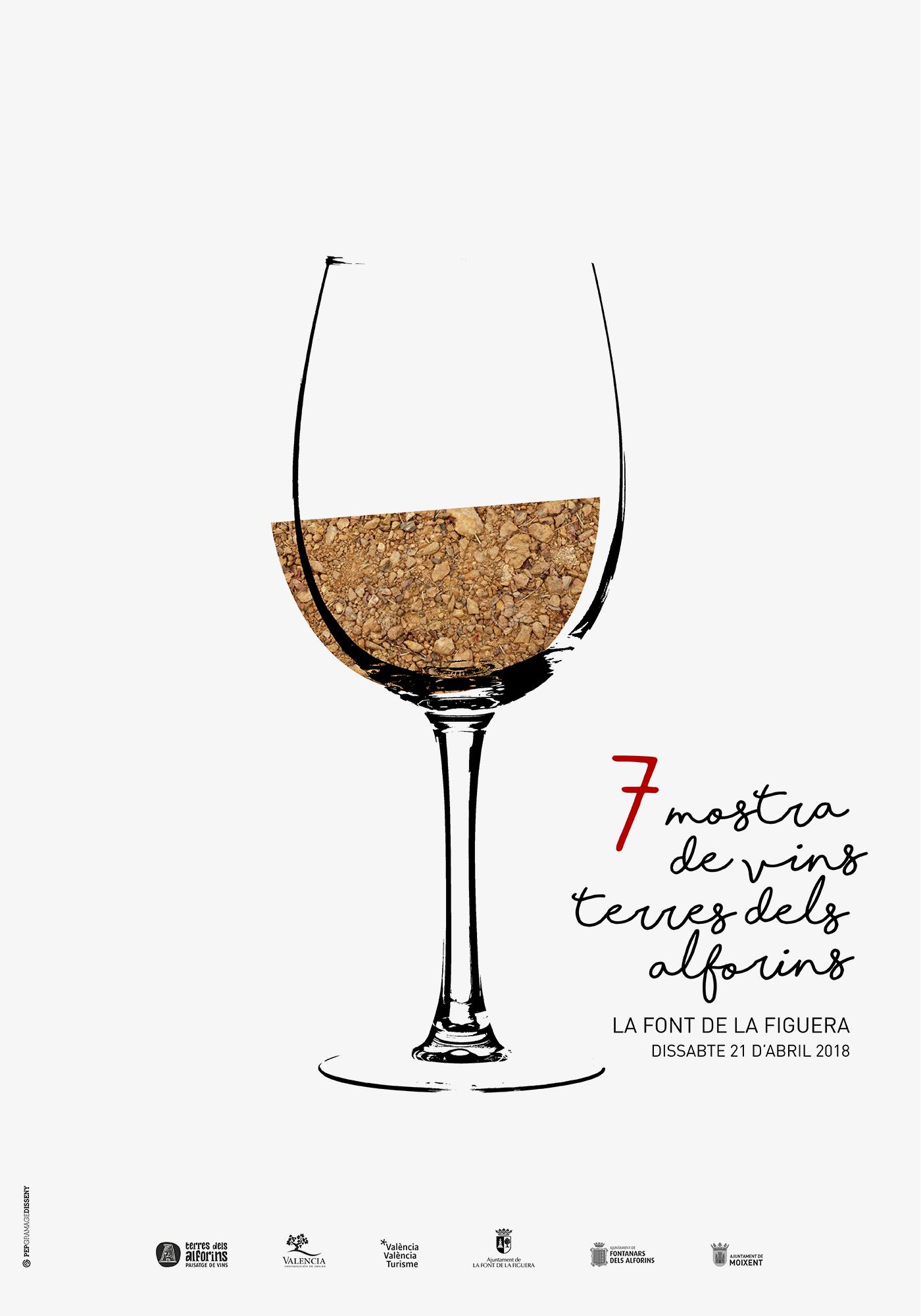 7-mostra-vins-terres-dels-alforins-©pepg