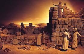 Nehemiah - The Prayer