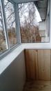 Остекление балкона в Чехове