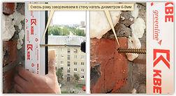 Шуруп по бетону (он же нагель или саморез по бетону)