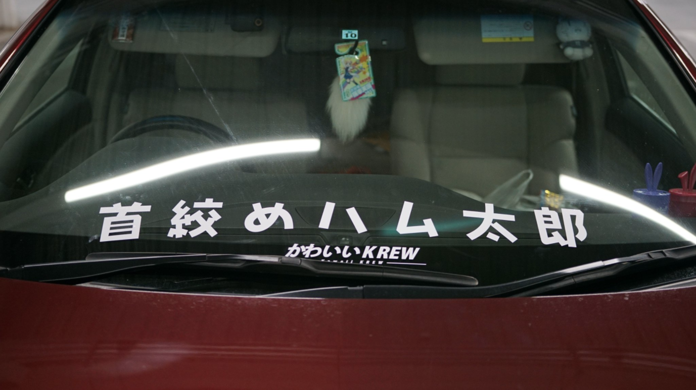 アコードFウインドウ_01