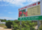 道の駅 滝宮 いちご 農園