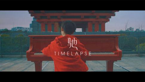 "Corsak ""Timelapse"" Performance Video"
