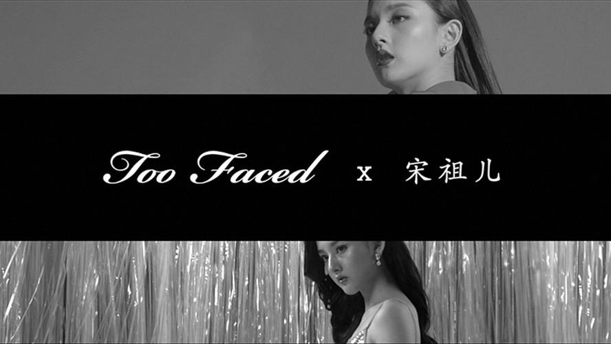 Too Faced China