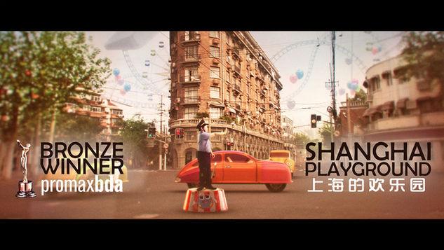 "Commercial HaHa TV ""Shanghai Playground"""