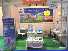 Middle East Natural and Organic Products Expo 2016, Dubai, UAE