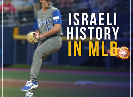 2020: The Year Israelis Took Over Major League Baseball
