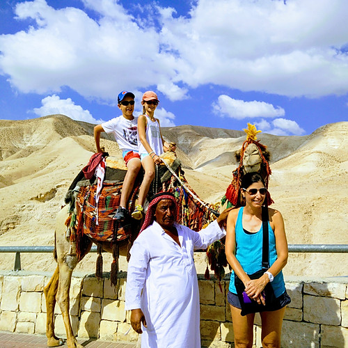 Israel Experiences and Food