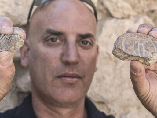 Incredibly Rare Find From Persian-Era Jerusalem