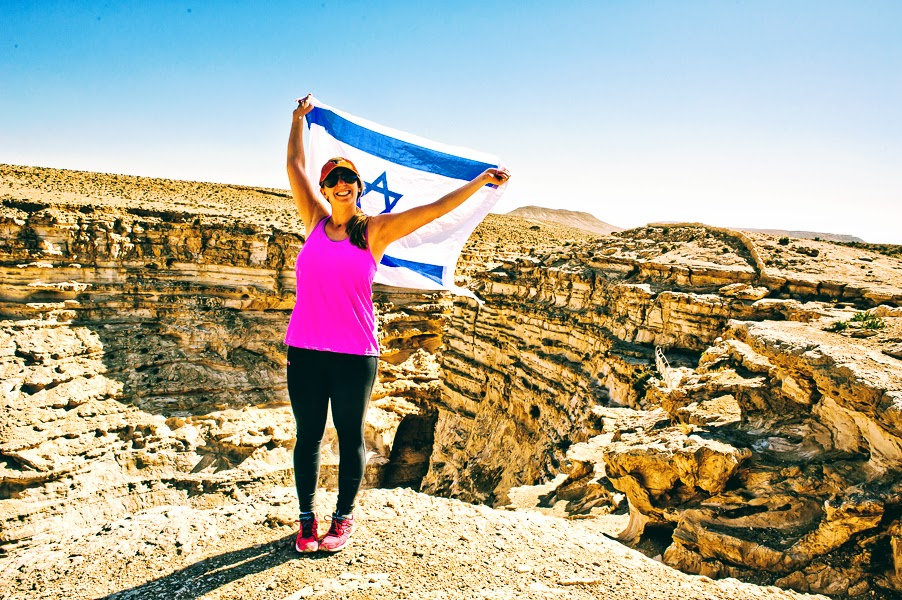 Ein Avdat desert hike Israel canyon Negev tour company israel culinary tours of israel private tour guide of israel personalized israel experience bar or bat mitzvah tour of israel