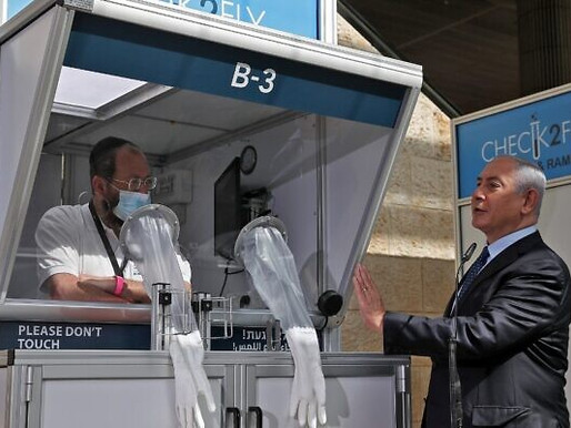 Israel Opens Airport COVID Test Center + More Tourism News