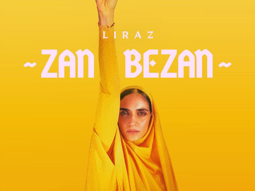 """Israeli """"Tehran"""" Actress to Release Album with Iranian Musicians"""