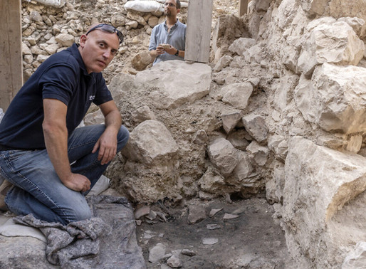 The Most Important Archaeological Find Ever From Israel?