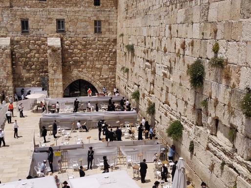 The Western Wall During Coronavirus
