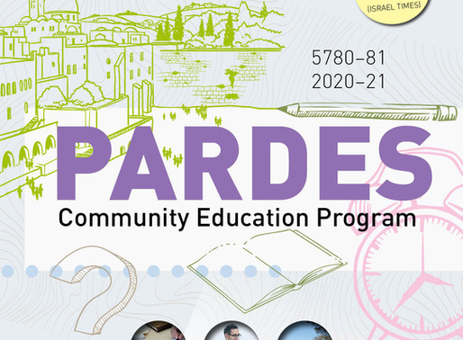 Online Jewish Classes/Courses via Pardes, Schechter & Matan