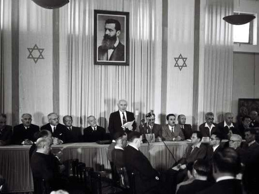 A New Incredible Story About Israel's Declaration of Independence