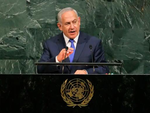 Israeli PM Netanyahu's Address to the UN & the People of Lebanon