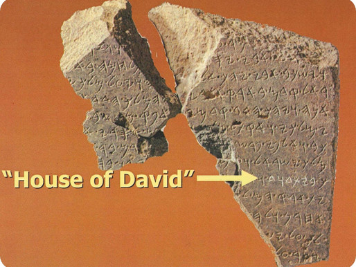 Did King David - And His Kingdom - Actually Exist?
