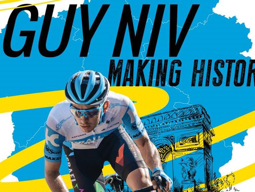 First Israeli Cyclist Ever to Compete in the Tour de France