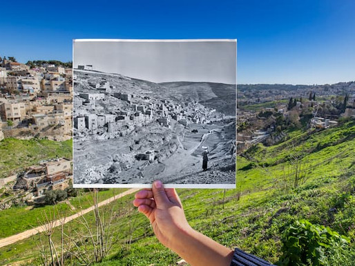 Online Photo Exhibition - Old and New Photos of Jerusalem - Juxtaposed