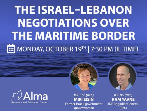 Webinars This Week on Israeli Negotiations with Lebanon and  UAE/Bahrain