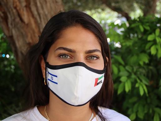 Israel - UAE - Bahrain People-to-People Ties are Taking Off