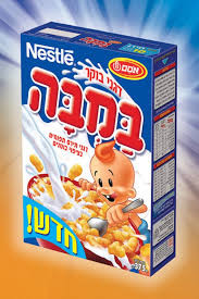 My Life is Complete: Tel Aviv Has a Cereal Bar!